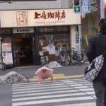 Hühnchen-Fetisch |Eronite.com • Quelle: omocoro.jp