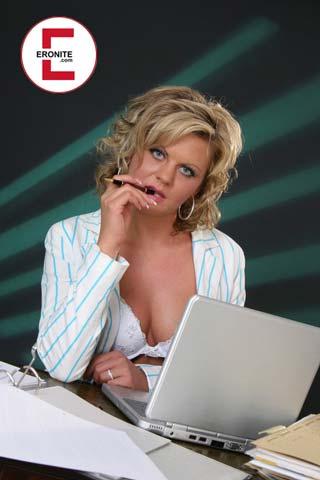 Erotische Geschichte: Meine Bewerbung als Bürofotze